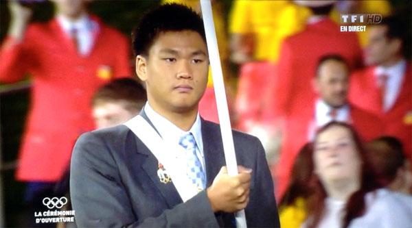 Les athlètes thaïlandais aux Jeux Olympiques de Londres 2012