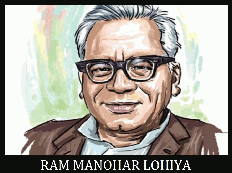 RAM MANOHAR LOHIYA