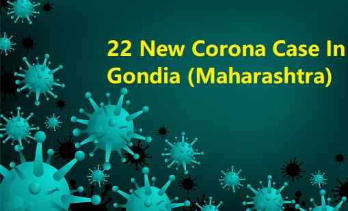 Corona Cases In Gondia (Maharashtra)