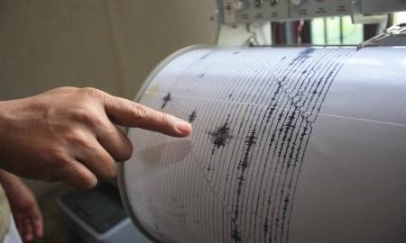 Rabu (17/12) siang sekitar pukul 13.00 wib, Kabupten Kepulauan Mentawai diguncang gempa berkekuatan 5,8 Skala Richter. Gempa tersebut tak berpotensi tsunami, namun masyarakat mentawai keluar rumah.
