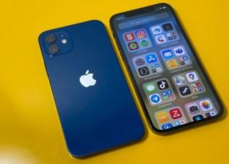 As fotos do Iphone