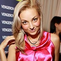Дарья Сагалова вышла замуж.
