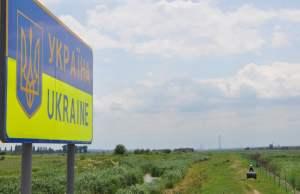 В 2018 году в Украину не пустили 41 тыс. человек
