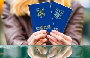 В Украине готовят «программу иммиграции»