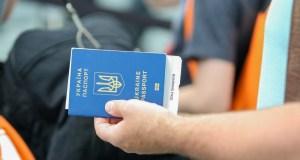 В Украине с 1 мая вступили в силу изменения правил пересечения границы с РФ.
