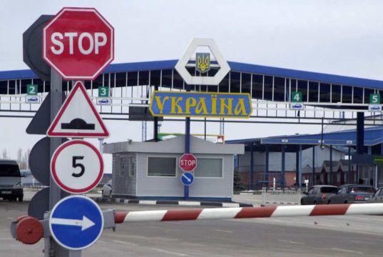 Украина открыла границу с Россией и Беларусью