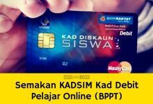 semakan kada debit pelajar 2018 online