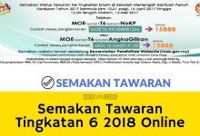 semakan keputusan tingkatan 6 2018