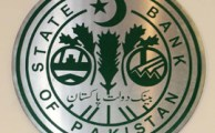 3G Licences Sales Must for Containing Fiscal Deficit: SBP