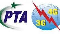 Govt is Happy over Projected 3G Earning