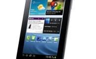ICS Galaxy Tab Unveiled by Samasung