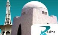 Raabta Offers Cheap Call Rates to Pakistan