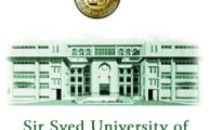 SSUET Offers Training in Mobile Apps, Cloud Computing & Database