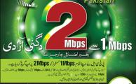 PTCL Upgraded 1Mbps Speed to 2Mbps