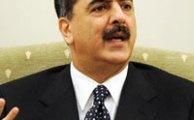 PM Gilani Learnt Computer in Adiala Jail