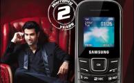 Samsung DON GT-E1205T Introduced in Pakistan