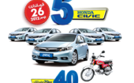Win Honda Civic with Zong Carnama Offer