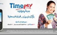 Zong Started Branchless Banking 'TimePey'