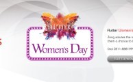 Zong Launches Flutter Campaign to Celebrate Women's Day