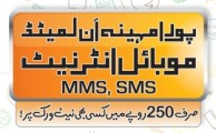 Ufone Offers Unlimited Mobile Internet, SMS & MMS for whole Month