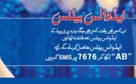 Warid Telecom Updates its 'Advance Balance' Service