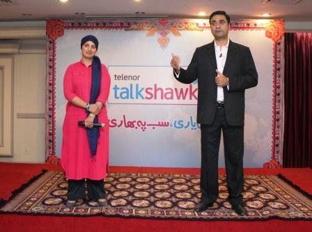 Talkshawk's repositioning ceremony