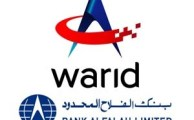 Warid Telecom and Bank Alfalah Acquire License for Mobile Financial Services