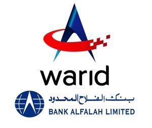 Warid_Bank_Aflahah