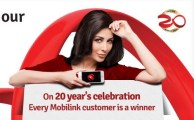Mobilink20thAnnOffer