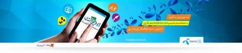 Telenor-UrduPoint