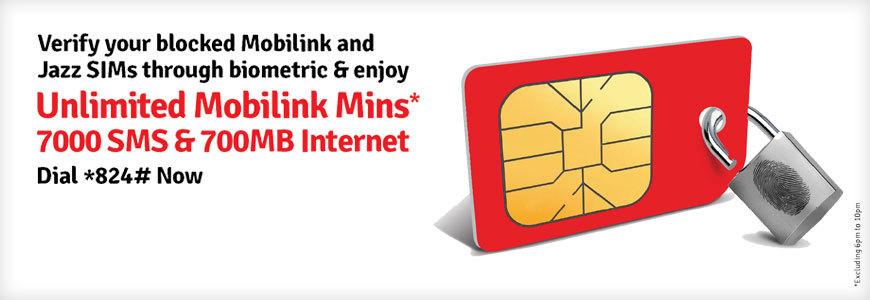 Mobilink-SIM-Verification