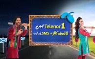 TalkshawkSachaYar