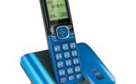 CordlessPhones-PTA