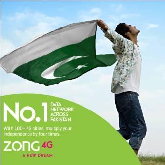 Zong 4G in 100 Cities