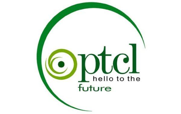PTCL-SmartCloud