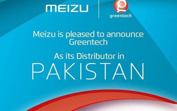 Meizu-Greentech