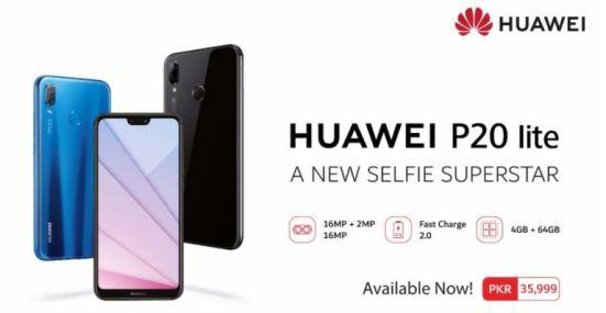 HuaweiP20Lite-PK