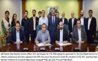 PTCL-PSEB-Agreement
