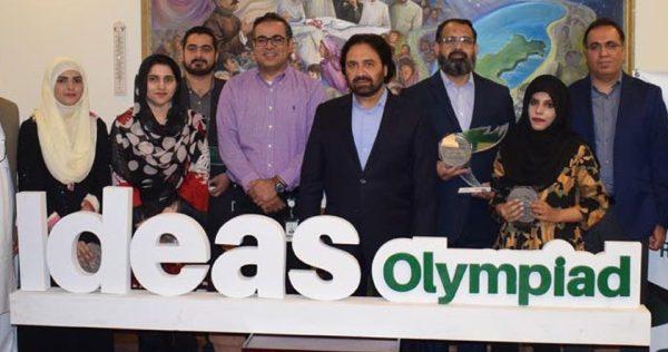 PTCL-IdeasOlympiad