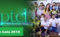 PTCLSportsGala2018