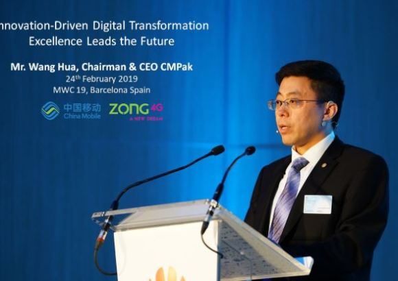 Zong-MWC2019