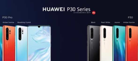 HuaweiP30Series