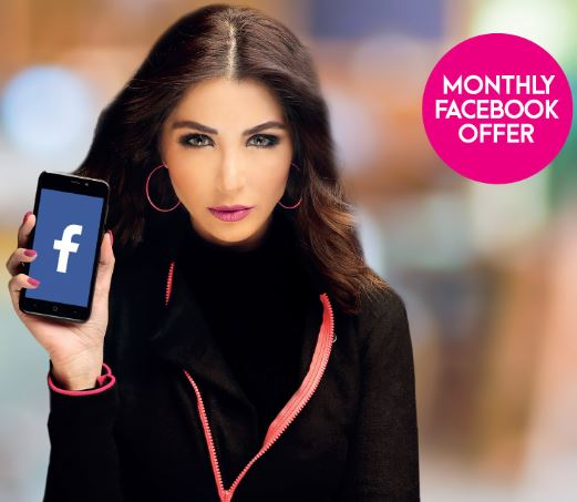 Zong-FacebookMonthly