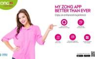 MyZone-NewApp