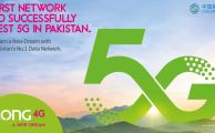 Zong5G-Trials