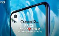 Camon12Air-Price