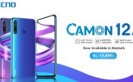 Camin12Air-PKMarket