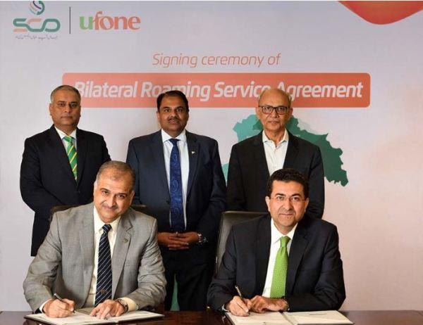 SCO-Ufone-Agreement