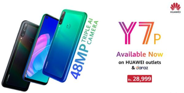 HuaweiY7p-Available