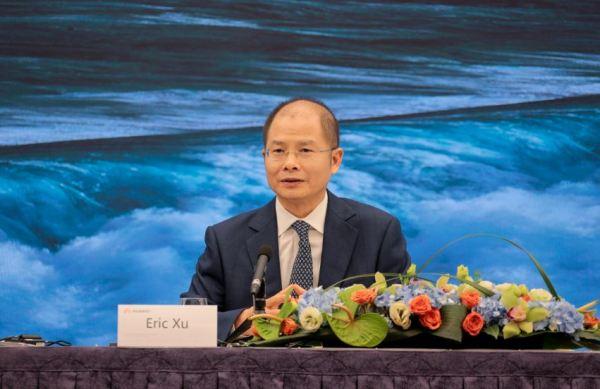 EricXu-Huawei